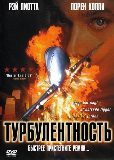 Судьба ( 1997 ) - Всё о фильме, отзывы, рецензии - смотреть видео онлайн