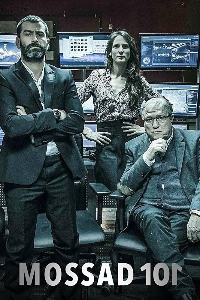 Сериал Моссад 101: Академия шпионов 1,2 сезон смотреть ...
